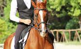 10 минути конна езда за дете от 7 до 16г в Замъка в Равадиново, плюс бонус - раничка