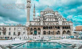 Last Minute екскурзия до Истанбул! 2 нощувки със закуски в хотел Grand Asiyan 4*, плюс транспорт
