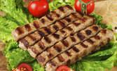 Мезенца или салата и основно ястие - без или със 2 бири Каменица