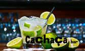 Разпусни на брега на морето! 2 безалкохолни или алкохолни коктейла, по избор