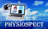 Диагностика с Phisiospect - на физиологична система по избор, или на целия организъм