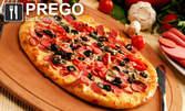 Голяма пица по избор от менюто! Да си оближеш пръстите за 4.50лв