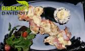 Пилешки филенца с прошуто и кедрови ядки, плюс десерт по избор