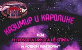 "Постановката ""Казимир и Каролине - Любов по време на панаир"" на 3 Април"