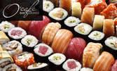 Празнувай по японски - суши парти в O'Cafe, само за 13.90лв