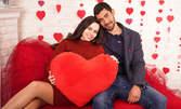 Студийна фотосесия за Свети Валентин - с 5 или 10 обработени кадъра