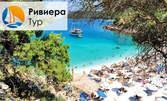 За 6 Септември до остров Тасос и Кавала! 3 нощувки със закуски и вечери в Hotel Coral в Скала Рахониу, плюс транспорт