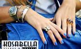 Маникюр с 4 декорации, или гел върху естествен нокът с камъни и френски, или в цвят по избор