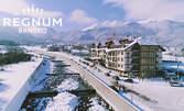 На ски и SPA в Банско! Нощувка със закуска и възможност за вечеря