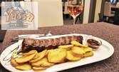 700гр хапване! Свински ребърца с пържени картофки и BBQ сос