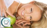 Плазмолифтинг за подмладяване и дълбоко обновяване на лице или плазмотерапия при пародонтоза и гингивит