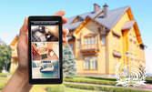 Система Dahua за видеонаблюдение на дом или офис! Megapixel HD камери, 1TB памет и захранващ блок, плюс монтаж