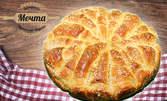 """Щрудел с ябълки, канела и орехи, питка """"Цвете"""" със сусам или вита баница със сирене"""