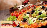 Вземи за вкъщи апетитна пица по избор