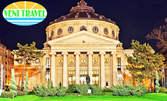 Еднодневна екскурзия до Букурещ, с възможност за посещение на Двореца на пролетта и Музея на селото