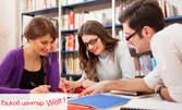 Разговорен курс по английски език, ниво А1