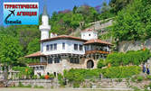 Еднодневна екскурзия до Аладжа манастир, нос Калиакра и Ботаническата градина в Балчик