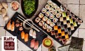 Суши Сряда! Хапни суши за 20лв, а плати 10лв