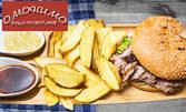 Телешки чийзбургер или бургер със свинско бон филе