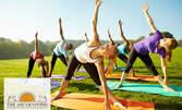 5 посещения на йога! Влез в хармония с тялото и духа си