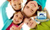 За детето ви! 1 седмица забавление, култура и образователни занимания