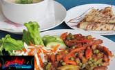 Супа или салата, плюс основно ястие и десерт, по избор
