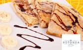 Сладка палачинка и фреш по избор, или стартер, основно и десерт