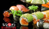 Sushi Barcode: 33% отстъпка