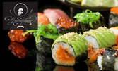 Суши сет по избор, с възможност и за доставка