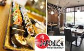 """Суши сет """"Сапоро"""" с 24 хапки - по авторска рецепта на Шеф Лозев"""
