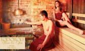 SPA за един или двама! 2 часа ползване на сауна и парна баня, или винена SPA процедура по избор