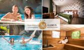 SPA удоволствия във Велинград! Цял ден ползване на 4 минерални басейна и уелнес зона