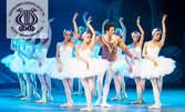 Танцова гала на 27 Февруари - с участието на примабалерината Марта Петкова