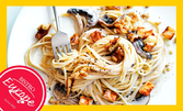 Френска лучена супа или Есенна салата, плюс френски свински кебап или паста