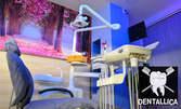 Фотополимерна пломба, или почистване на зъбен камък с ултразвук с полиране и преглед
