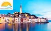 Екскурзия до Загреб, Любляна и Белград! 2 нощувки със закуски, плюс транспорт