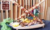 Вкусно хапване за компанията! Апетитно плато - с ребърца и картофки или комбинирано