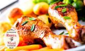 1.5кг плато! Пилешки парти бутчета и крилца, пържени пресни картофки и сос барбекю