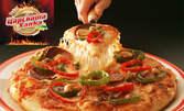 Пица, спагети или запеканка с шунка, плюс салата Зеле и палачинка