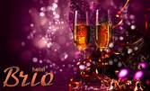 Нова година във Велинград! 3 или 4 нощувки със закуски - за двама
