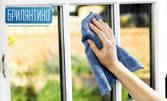 Двустранно измиване на прозорци в дом или офис до 100кв.м и пране на мека мебел, кухненски столове и матрак