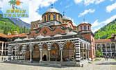 Еднодневна екскурзия до Рупите, Рилски манастир и Сандански