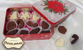 12 шоколадови плочки или бонбони от белгийски шоколад - в метална коледна кутия или касичка