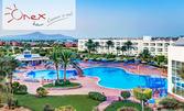 Луксозна почивка в Египет! 7 нощувки на база All Inclusive в хотел Aurora Oriental Sharm El Sheikh*****, Шарм Ел Шейх, плюс самолетен билет