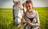 30 минути конна езда с инструктор, или 2 часа конен преход с водач край Хисаря