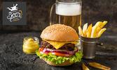 Биър бургер с телешко и картофки, плюс наливна чешка бира