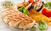 Вкусно обедно меню! Рибена супа, плюс пилешка пържола на скара или порция пържен див шаран