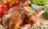 1300гр вкусно хапване! Печено пиле с пържени картофки