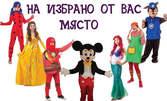 2 часа детско парти на адрес на клиента - с аниматор, балони и сапунени мехурчета