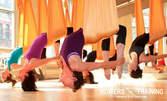 Баланс за тялото и ума! 4 посещения на Yoga Fly